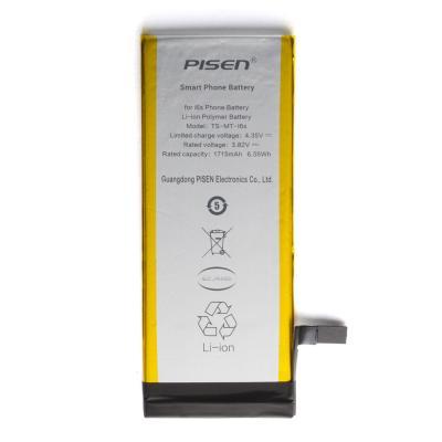 Аккумуляторная батарея для Apple iPhone 6S (Pisen) купить
