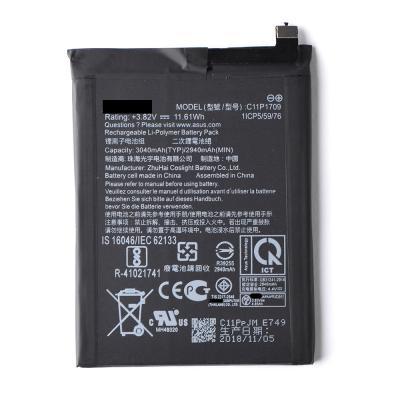 Аккумуляторная батарея для Asus C11P1709 ( ZA550KL ZenFone Live L1/G553KL Zenfone Lite L1 ) купить