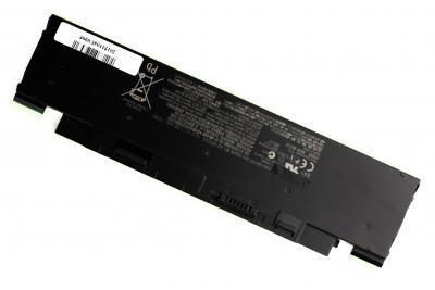 Аккумуляторная батарея для Sony VAIO VGP-BPS23 (7.4V 2500mAh) Зеленая купить