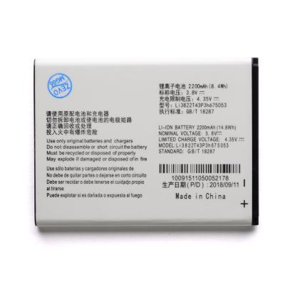Аккумуляторная батарея для ZTE Li3822T43P3h675053 (Q Lux/A430) купить