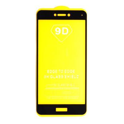 Защитное стекло для Huawei Honor 8 Lite (полное покрытие) Черное купить