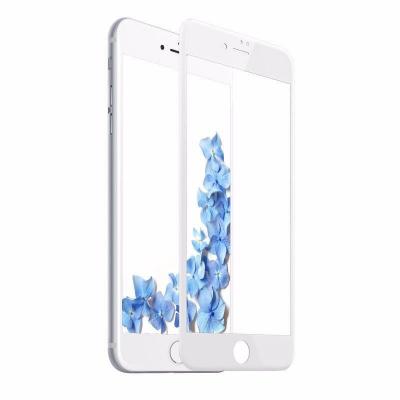 Защитное стекло для iPhone 7/8 Белое (Полное покрытие) купить