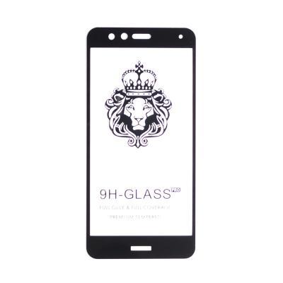 Защитное стекло (тех. упаковка) для Huawei P10 Lite (Полное покрытие) Черное купить