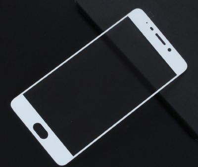 Защитное стекло для Meizu M6 (Полное покрытие) Белое купить