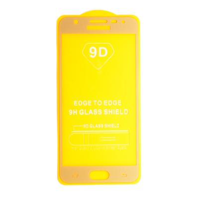Защитное стекло (тех. упаковка) для Samsung G570F (J5 Prime) (Полное покрытие) Золото купить