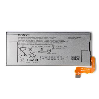 Аккумуляторная батарея для Sony LIP1642ERPC (G8141 XZ Premium/ G8142 XZ Premium Dual) купить