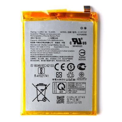 Аккумуляторная батарея для Asus C11P1707 ( ZB555KL/ZenFone Max M1 ) купить