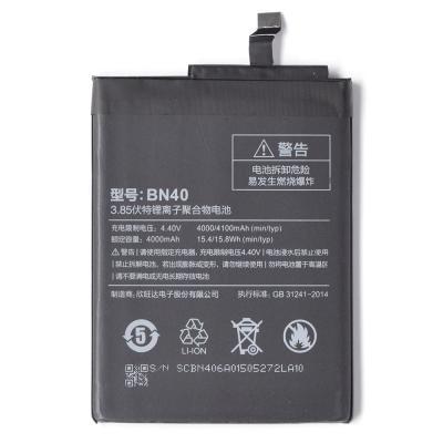 Аккумуляторная батарея для Xiaomi BN40 (Redmi 4 Pro) купить