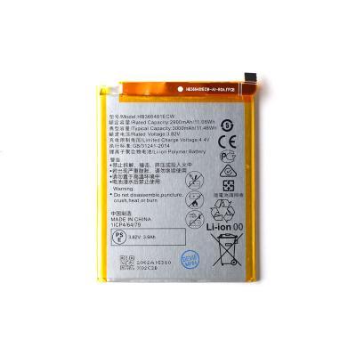 Аккумуляторная батарея для Huawei HB366481ECW ( Honor 5C/P9/P9 Lite/Honor 8) - Премиум купить