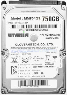 "Жесткий диск UTANIA SATA-3 HDD 2.5"" 750Gb 8Mb 5400rpm"