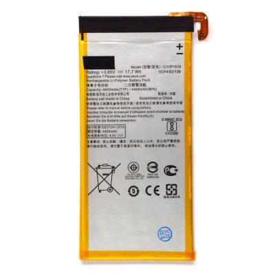 Аккумуляторная батарея для Asus C11P1516 ( ZU680KL/ZenFone 3 Ultra ) купить