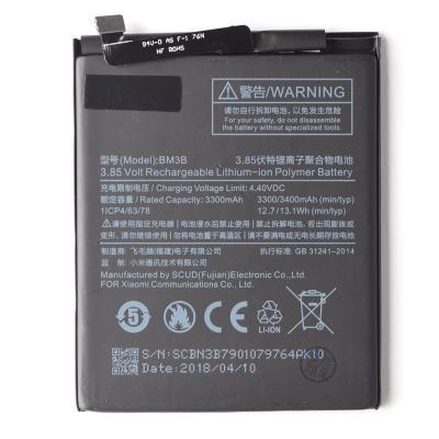 Аккумуляторная батарея для Xiaomi BM3B ( Mi Mix 2 ) купить